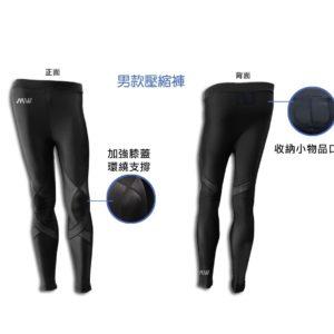 壓縮褲-男款-1