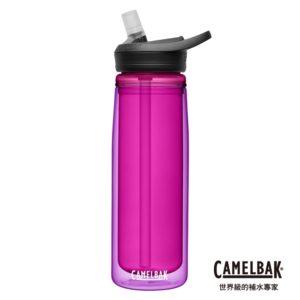 eddy+多水雙層隔溫吸管水瓶 璀璨紫 01